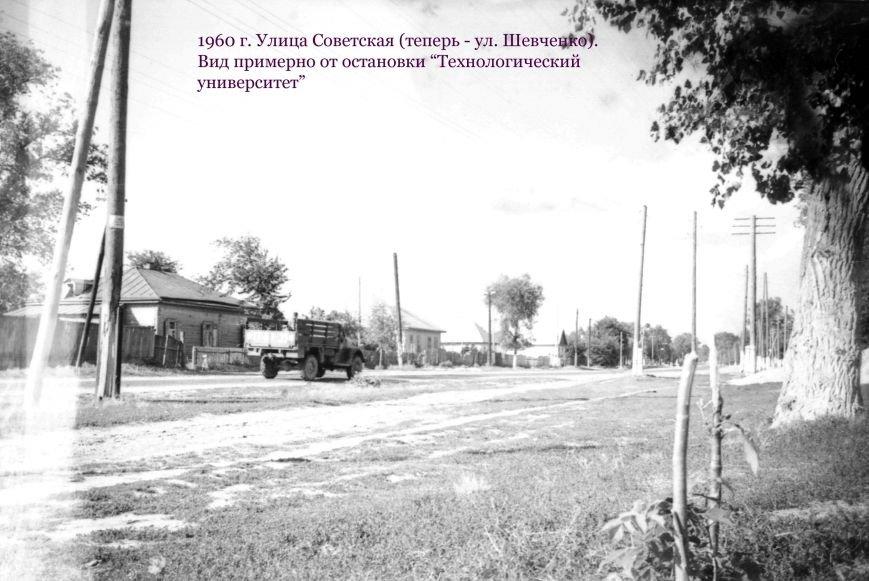 1960 г. Улица Советская
