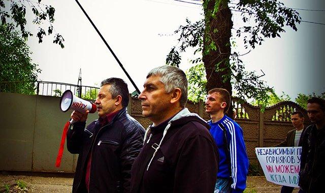 Шахтеры  Кривого Рога  потребовали повышения зарплат и укрепления блокпостов, фото-3