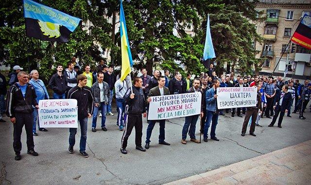 Шахтеры  Кривого Рога  потребовали повышения зарплат и укрепления блокпостов, фото-1