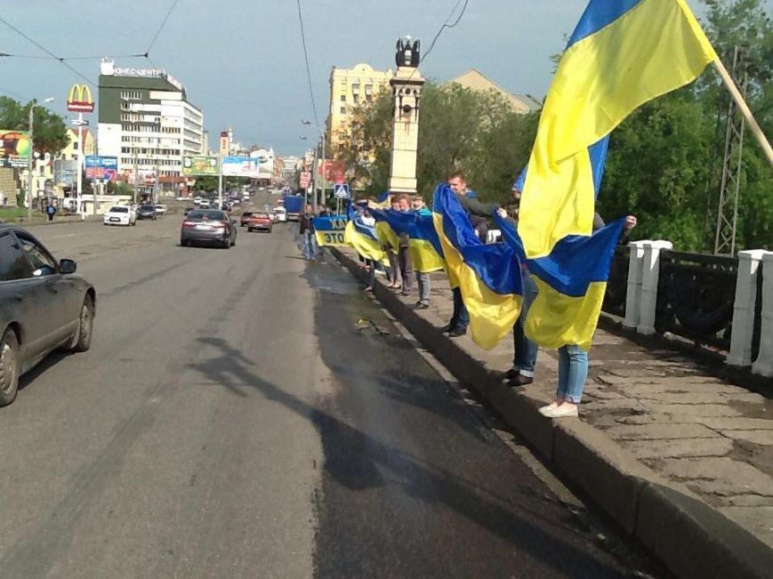 В Харькове прошел флешмоб с украинской символикой (ФОТО), фото-3