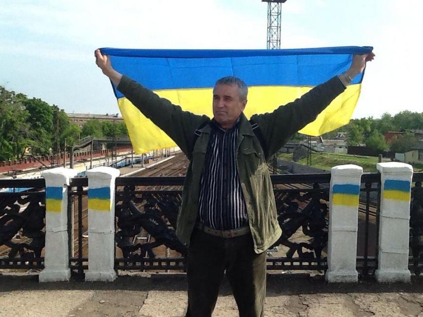 В Харькове прошел флешмоб с украинской символикой (ФОТО), фото-1