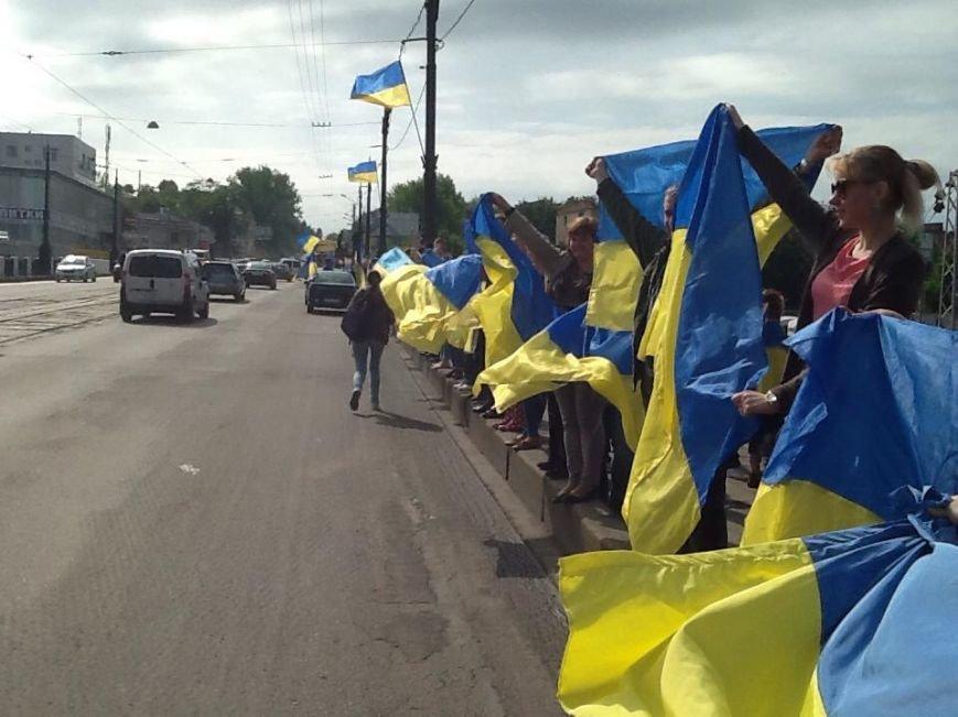 В Харькове прошел флешмоб с украинской символикой (ФОТО), фото-4