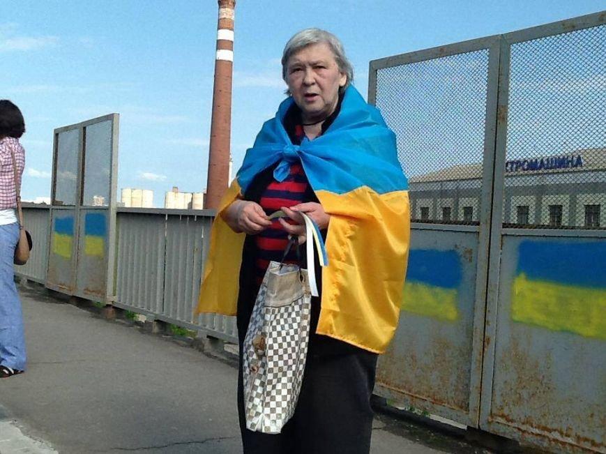 В Харькове прошел флешмоб с украинской символикой (ФОТО), фото-6