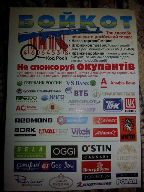 У Львові роздають листівки із закликом бойкотувати російське (ФОТО), фото-1