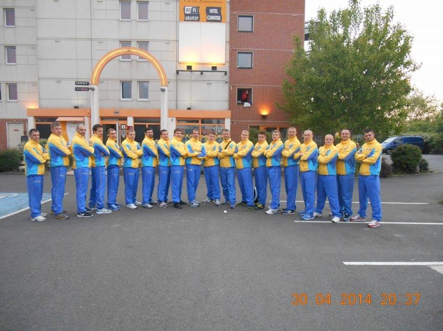 Сборная Украины - парадная форма
