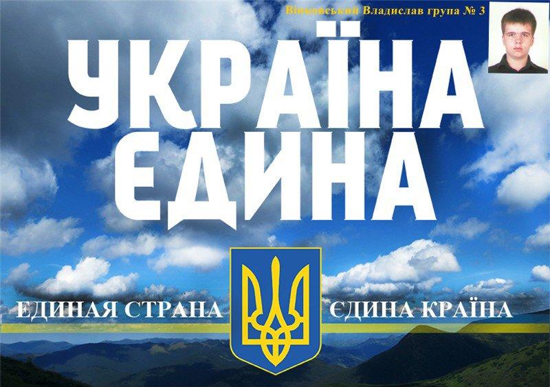 В_нковський