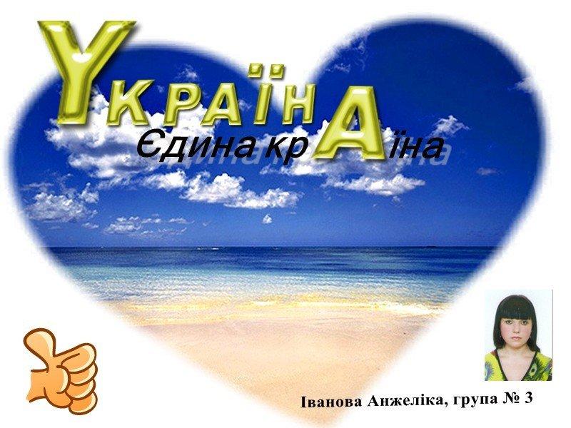 _ванова