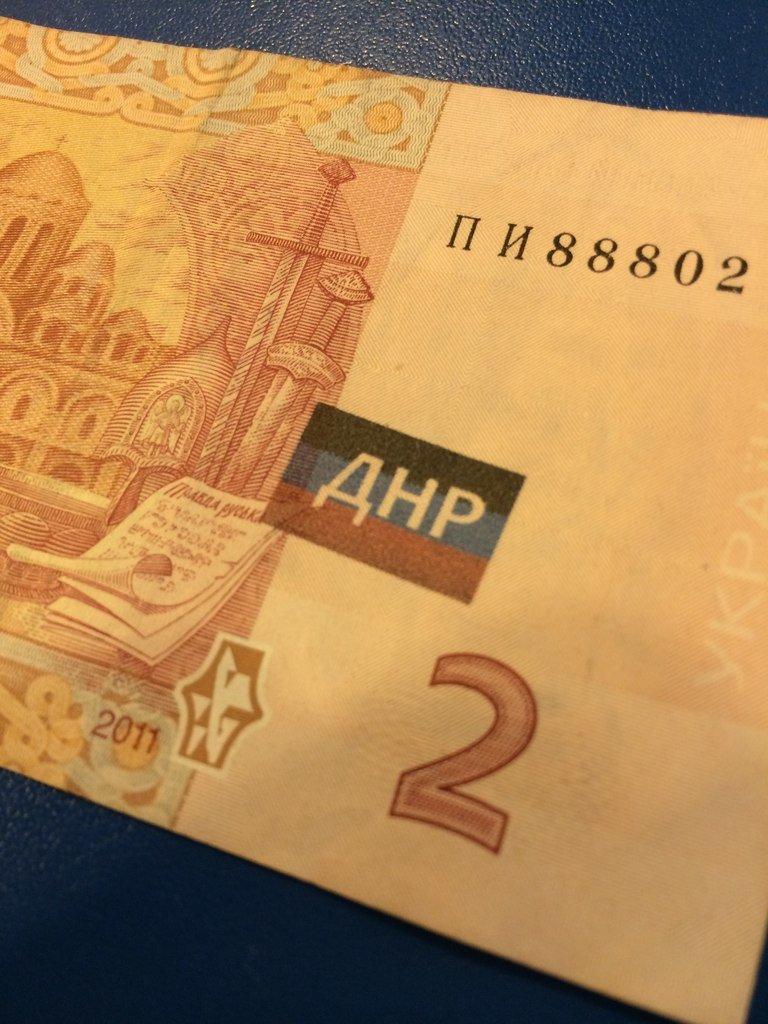 В Мариуполе «ходят» гривны Донецкой народной республики (Фотофакт), фото-2