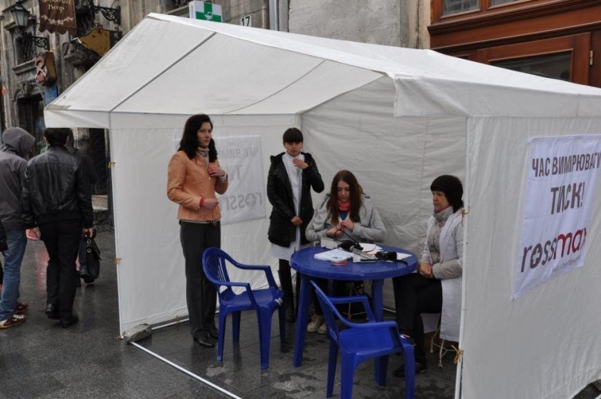 У Львові почали масово вимірювати тиск (ФОТО), фото-1