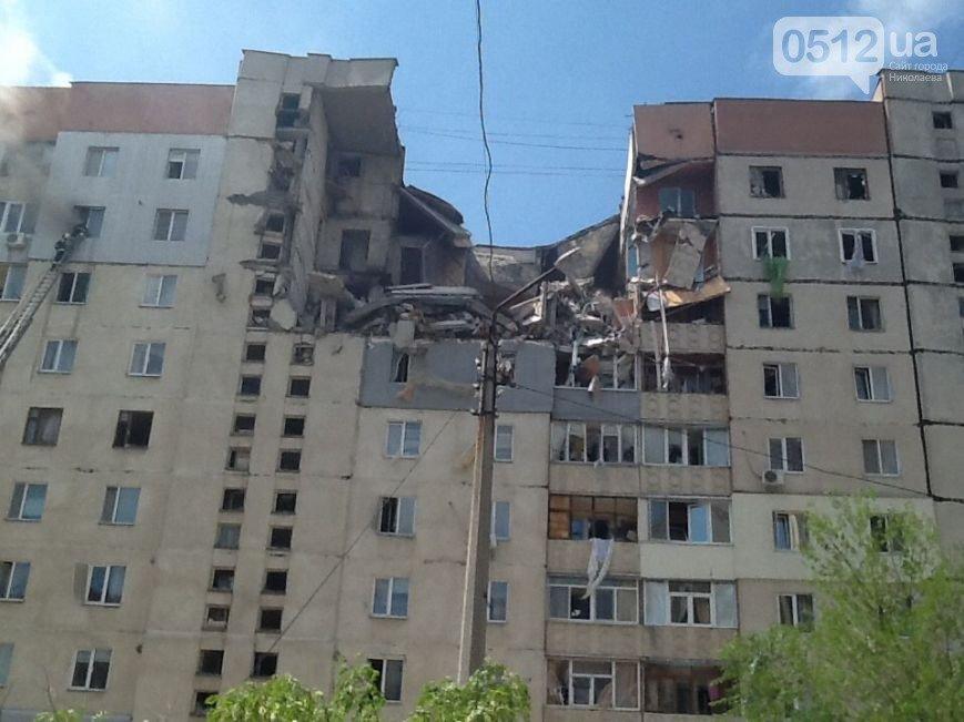 В Николаеве обрушились 3 этажа многоэтажного дома. По предварительной информации - взрыв газа, фото-1