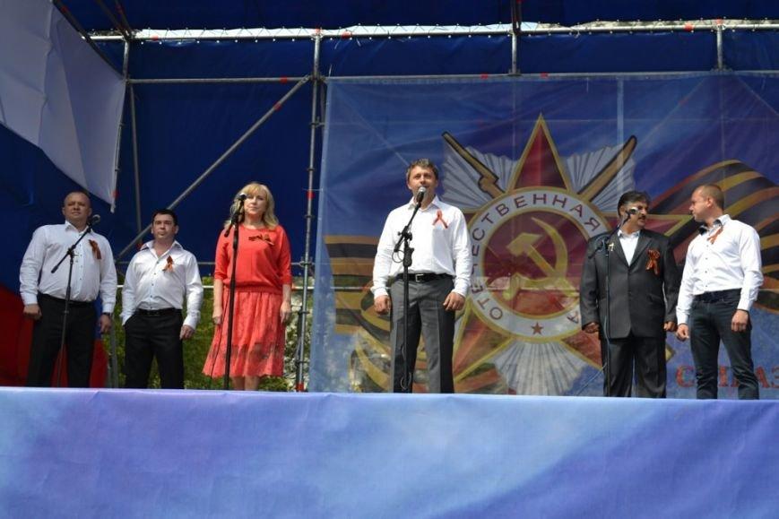 В Симеизе достойно поздравили ветеранов и отметили День Победы, фото-4