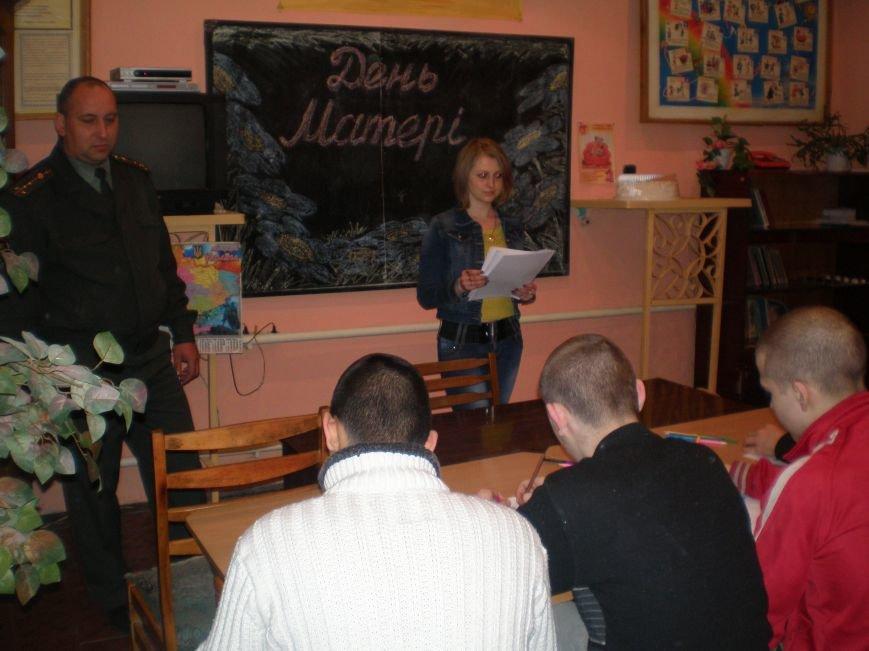 ФОТОФАКТ: В Артемовском следственном изоляторе отпраздновали День матери, фото-2