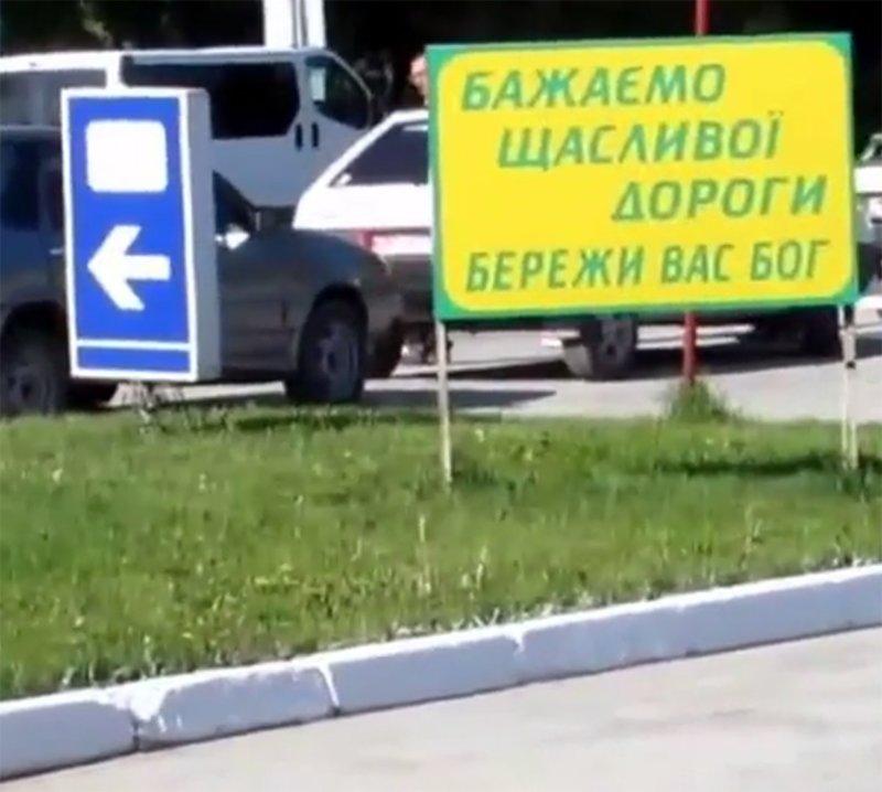 Заправка без вогнегасника: які порушення знайшли активісти на Тернопільщині під час рейду АЗС? (відео), фото-1