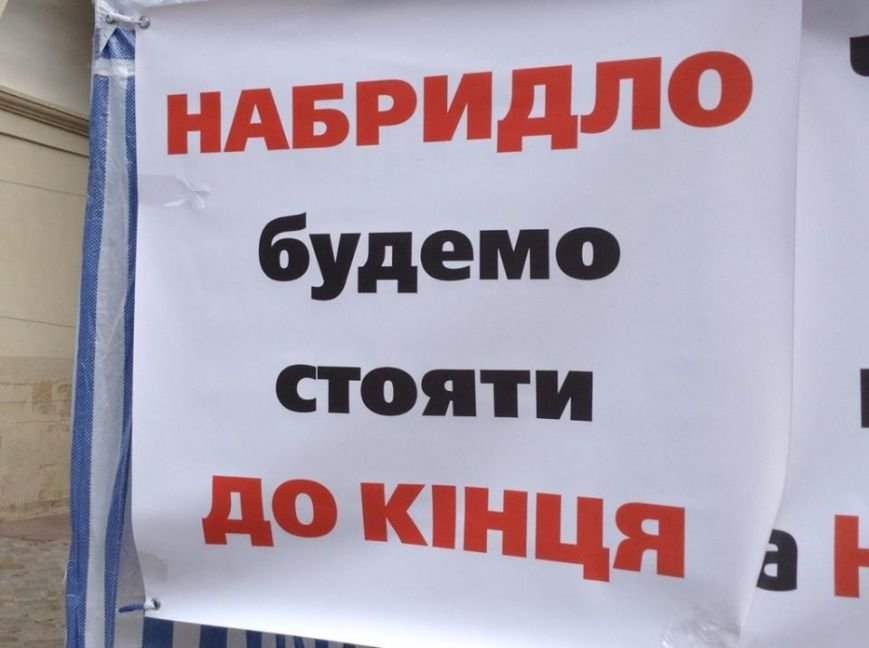 Стоматологи почали «безстроковий страйк» на Площі Ринок (ФОТО), фото-2