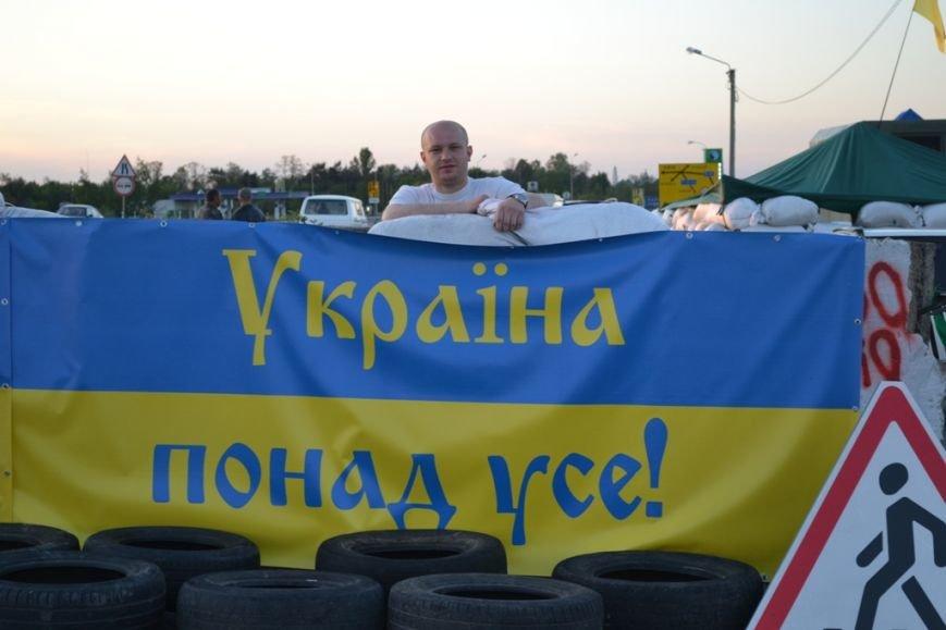 Тернопільські автомайданівці вдруге побували у Слов'янську (фото), фото-3