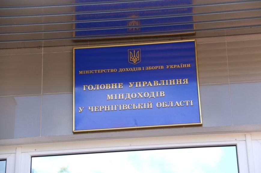 Главным налоговикам Чернигова приказали уволиться, фото-3