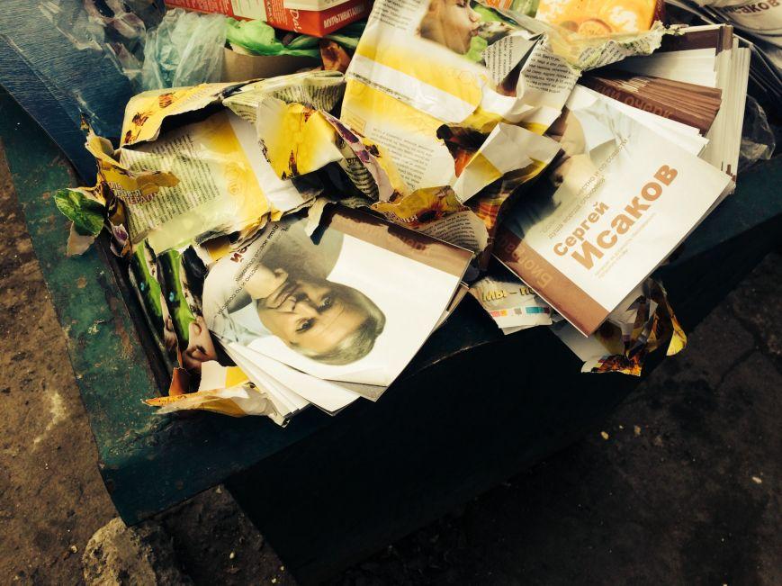 В Николаеве агитацию кандидата на пост городского головы «прячут» в мусорники (ФОТОФАКТ), фото-2