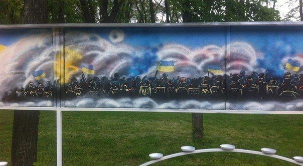 Возле здания Днепропетровской ОГА изуродовали стенд посвященный памяти Небесной Сотни, фото-3