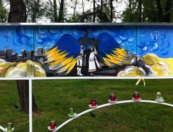 Возле здания Днепропетровской ОГА изуродовали стенд посвященный памяти Небесной Сотни, фото-1