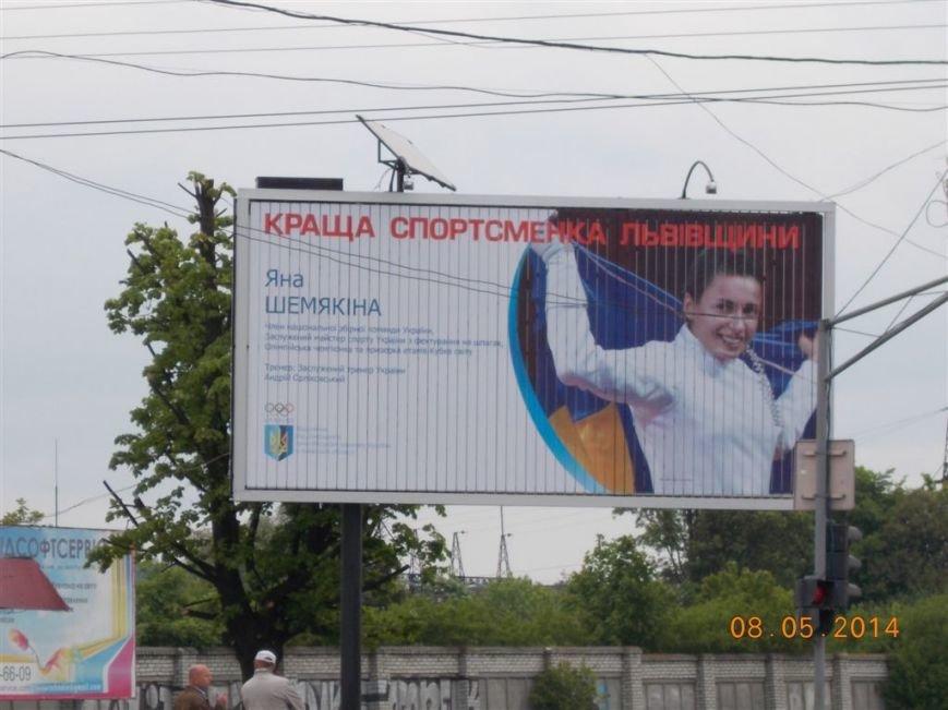 Lv028-1 Стрийська -Хуторівка ( в центр)