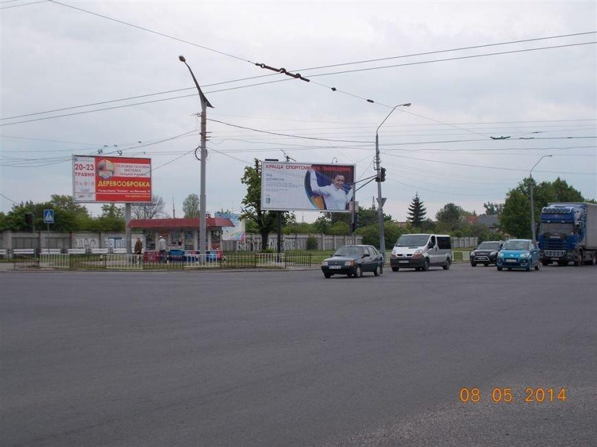 Lv028-1Стрийська -Хуторівка ( в центр)_1
