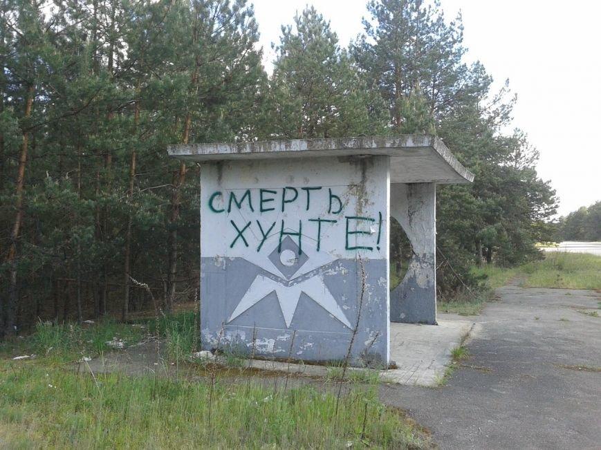 сепаратисты (1)