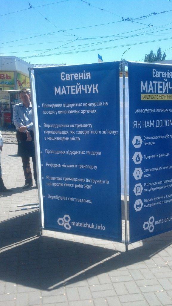 Охранник пытался прогнать с территории торгового центра кандидата в мэры Николаева (ФОТО), фото-1