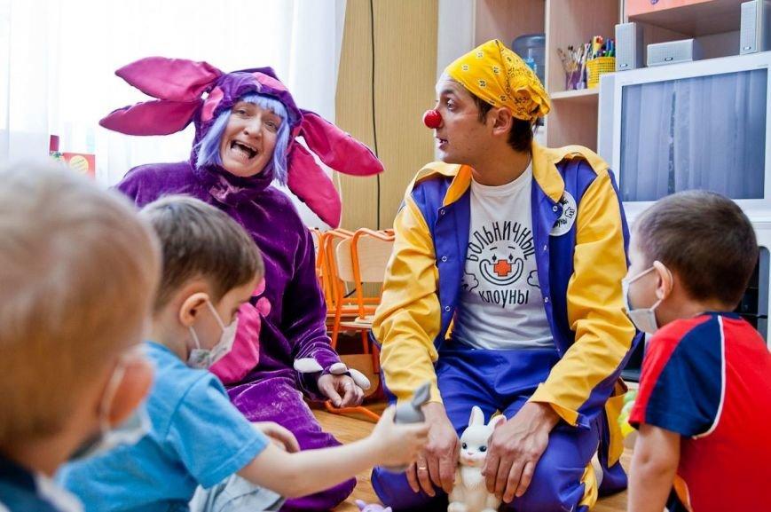 Больничная клоунада в Харькове: вернуть ребенку ощущение детства, фото-1
