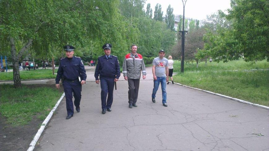 патруль Горняцкий 3