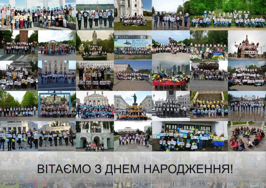 Львів'янки привітали Святослава Вакарчука із Днем народження (ФОТО), фото-2