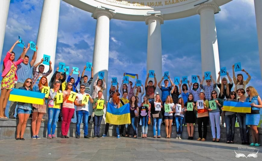 Львів'янки привітали Святослава Вакарчука із Днем народження (ФОТО), фото-3