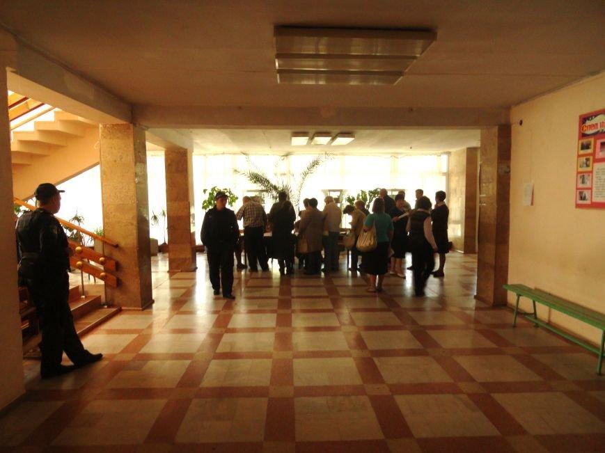 Мариупольцы ликвидируют общество «МФК Рошен», фото-1