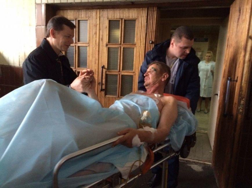 Ляшко навестил экс-начальника Мариупольской милиции Валерия Андрущука, чудом выжившего 9 мая, фото-1