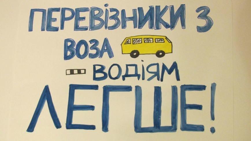 Львів'яни хочуть платити  за проїзд в автобусі 1 гривню (ФОТО), фото-1