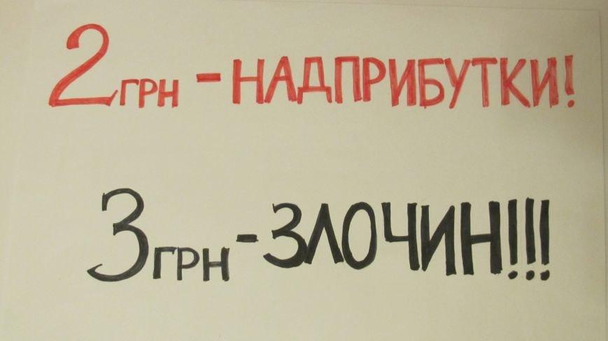 Львів'яни хочуть платити  за проїзд в автобусі 1 гривню (ФОТО), фото-2