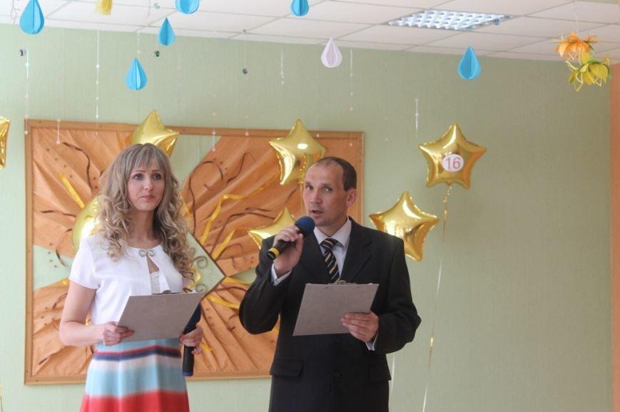 В Артемовске для юных талантов устроили фестиваль (ВИДЕО), фото-2