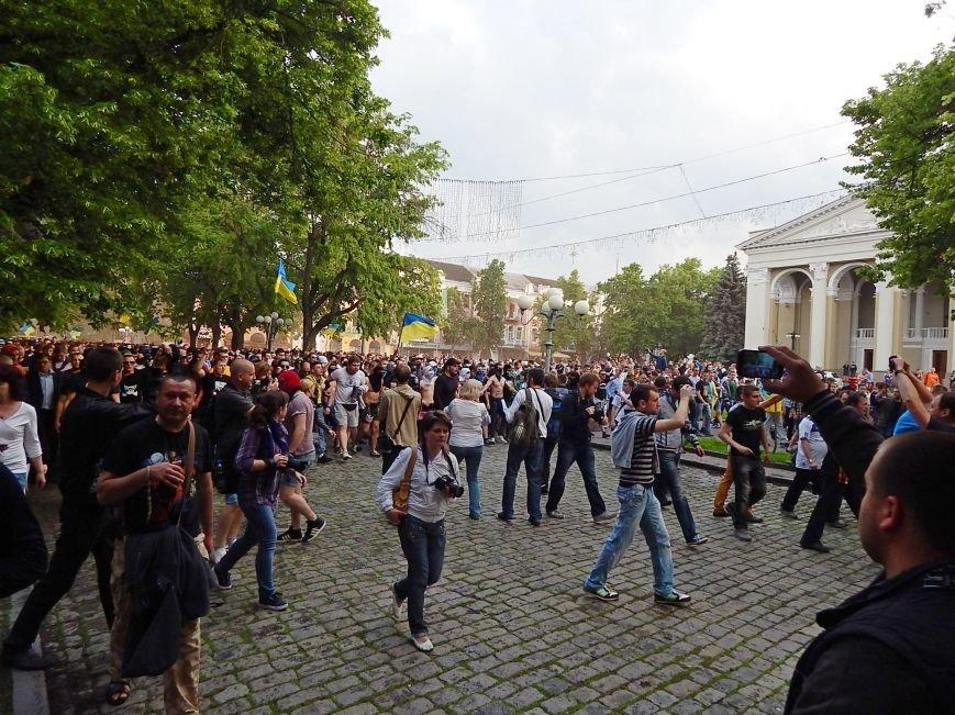 Вражаюча багатотисячна хода футбольних вболівальників у Полтаві за єдність України (ФОТО, ВІДЕО), фото-5