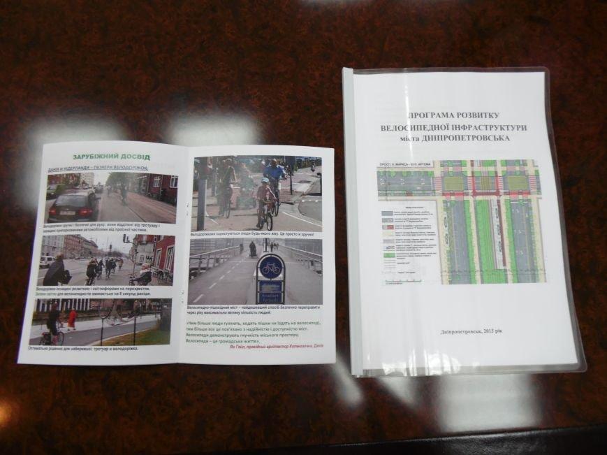 В Днепропетровске решается вопрос о выделении дорожных полос для велосипедистов (ФОТО), фото-1