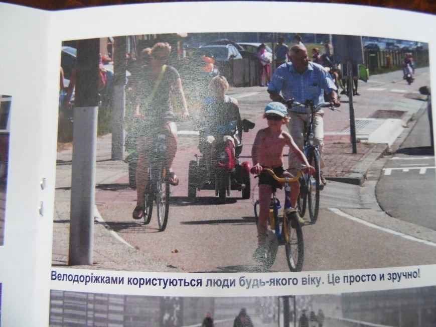 В Днепропетровске решается вопрос о выделении дорожных полос для велосипедистов (ФОТО), фото-3