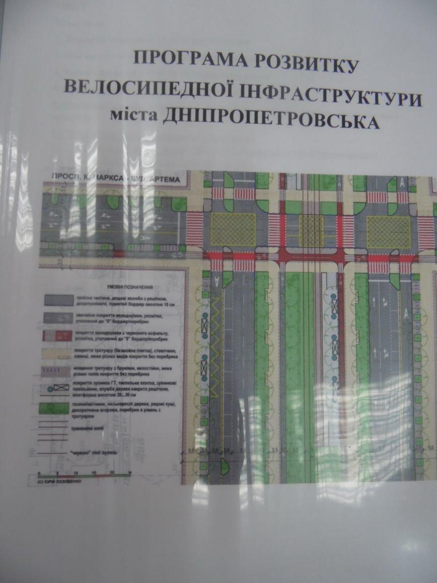 В Днепропетровске решается вопрос о выделении дорожных полос для велосипедистов (ФОТО), фото-2
