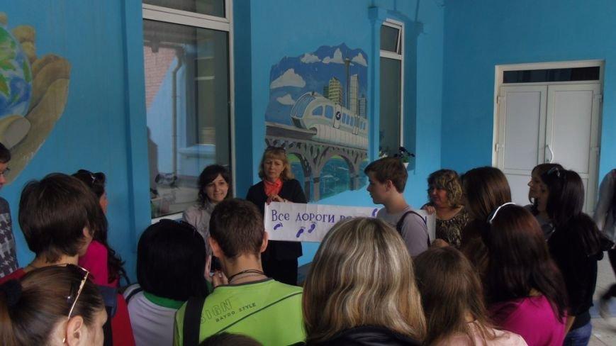 В Артемовском краеведческом музее обсудили перспективы развития и провели музейный квест, фото-5