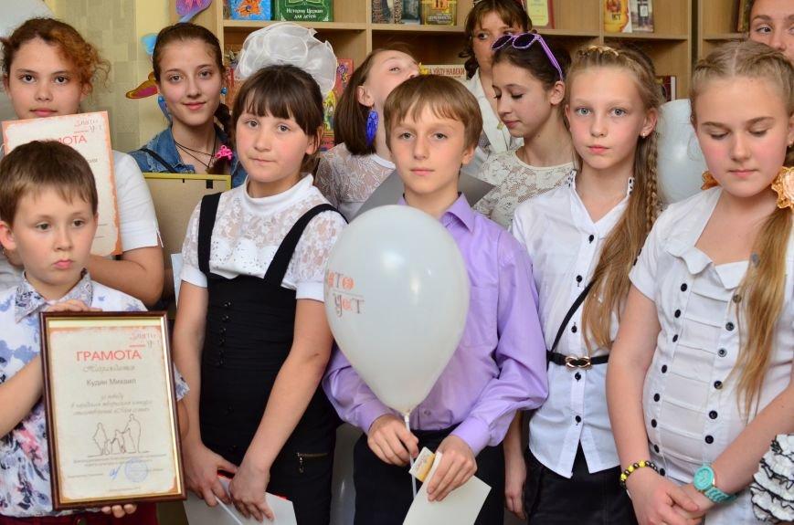 За стихи про семью наградили школьников из Днепродзержинска, фото-3