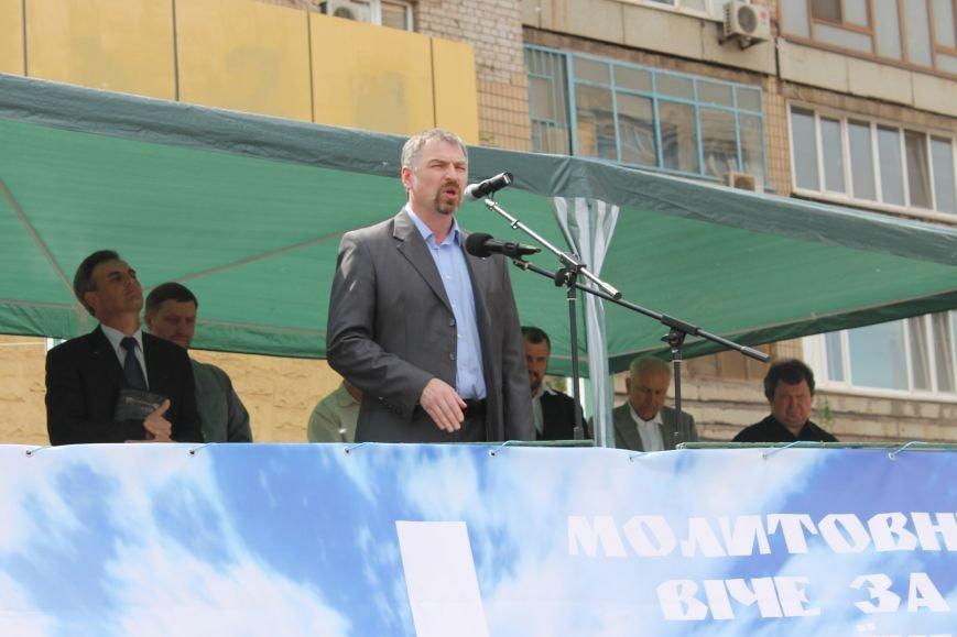 Криворожане различных конфессий объединились в молитве за Украину (ФОТО), фото-6