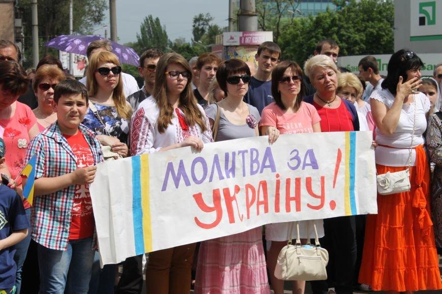 Криворожане различных конфессий объединились в молитве за Украину (ФОТО), фото-9