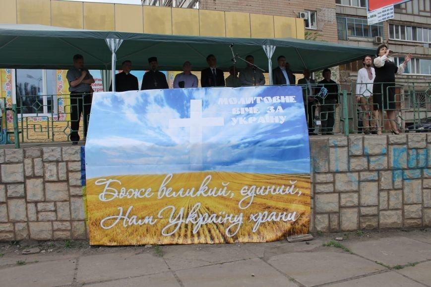 Криворожане различных конфессий объединились в молитве за Украину (ФОТО), фото-5