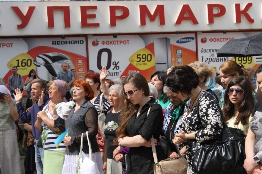 Криворожане различных конфессий объединились в молитве за Украину (ФОТО), фото-10