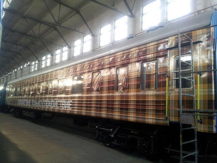 Зі Львова до Одеси поїде поїзд дружби (ФОТО), фото-1