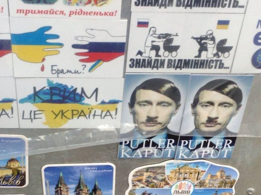 У Львові продають золотий батон та комічні зображення Путіна (ФОТО), фото-1