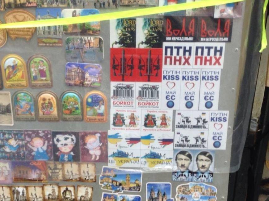 У Львові продають золотий батон та комічні зображення Путіна (ФОТО), фото-2