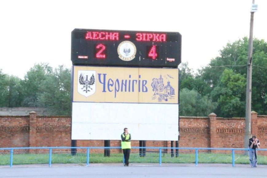 Черниговские и кировоградские футболисты устроили «матч открытых ворот», фото-10